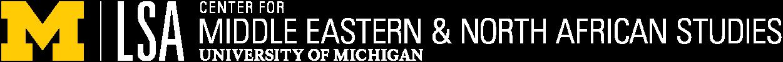 CMENAS Logo